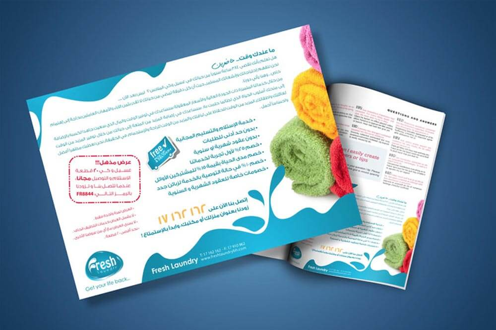 Print Advertising | Design Work
