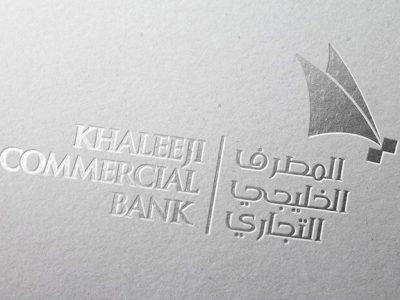 Khaleeji VIP