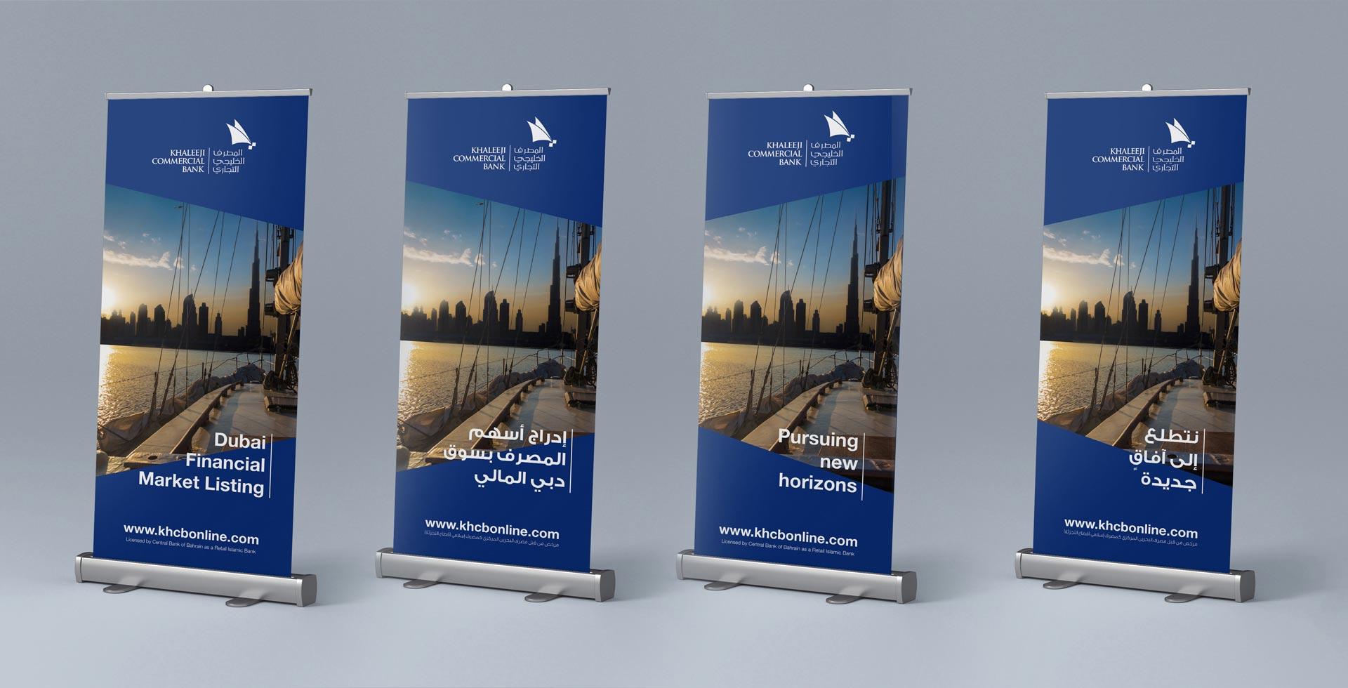 Advertising Campaign   Design Work