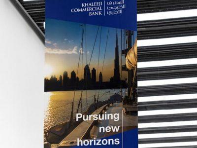 KHCB - Dubai Financial Market Listing