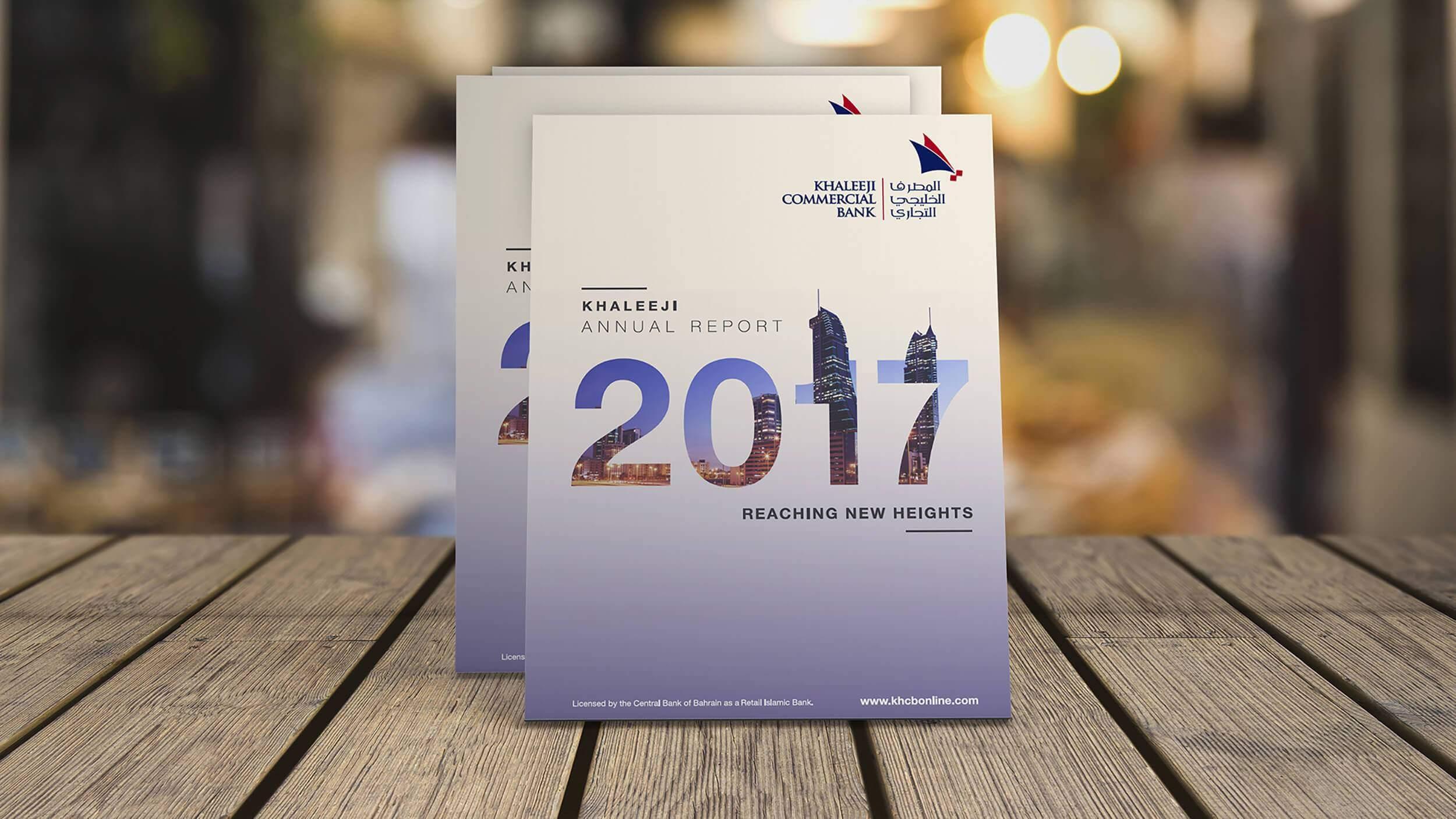 KHCB Annual Report