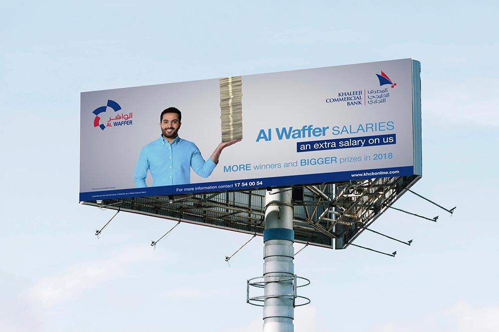 Al Waffer 2018